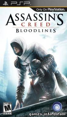 Assassin's Creed: Bloodlines (2009) PSP