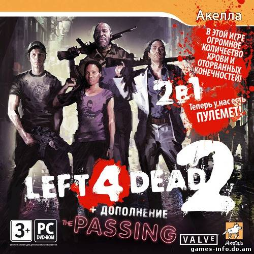 Left 4 Dead 2 + The PASSING [v 2.0.3.5] (2010/PC/Repack/Rus)