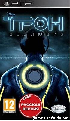 [PSP]TRON: Evolution