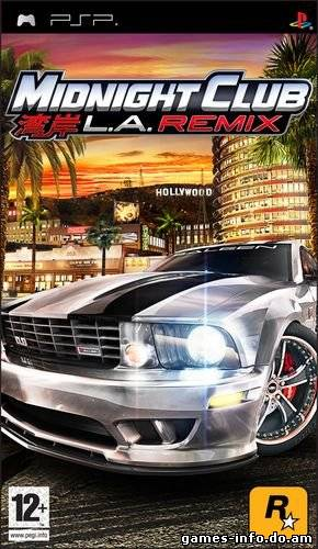 [PSP]Midnight Club - Los Angeles Remix