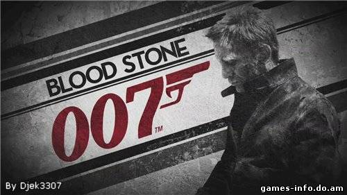 James Bond 007: Blood Stone (2010/PC/RUS/Repack)