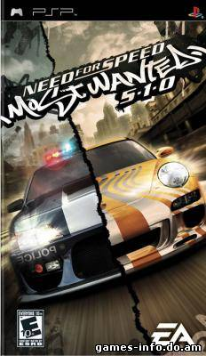 [PSP]Need For Speed: Most Wanted