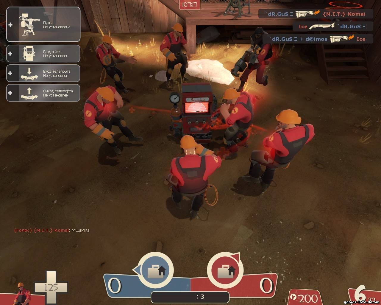 Team Fortress 2 v1.1.2.6 AutoUpdate Multilanguage (No-Steam) OrangeBox (2010) PC