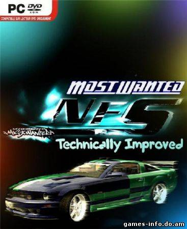 Need For Speed Most Wanted - Technically Improved (2010/PC/Repack/Rus)