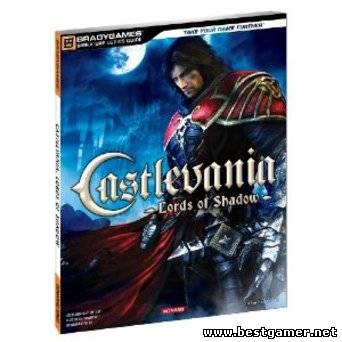 Castlevania: Lords of Shadow Official Strategy Guide [PDF, ENG]