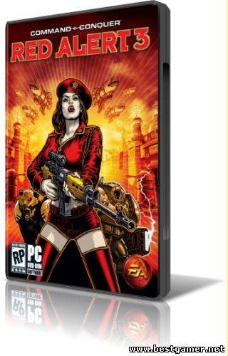 Command And Conque Red Alert 3 (Electronic Arts / Софт Клаб) (RUS) [Repack] от Fenixx