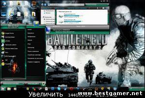 275 Тем для Windows 7