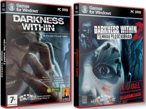 Дилогия Darkness Within (2007-2010/PC/RePack/Rus) by R.G Packers