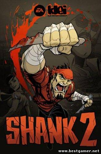 Shank 2 (Klei Entertainment (ENG) [Origin-Rip]