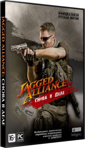 (PC) Jagged Alliance: Back in Action [2012, Strategy / RPG / Simulation, RUS] [Steam-Rip] от Tirael4ik