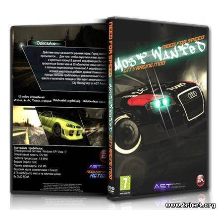 Need for Speed: Most Wanted City Racing Mod (2006-2010/PC/Русский)