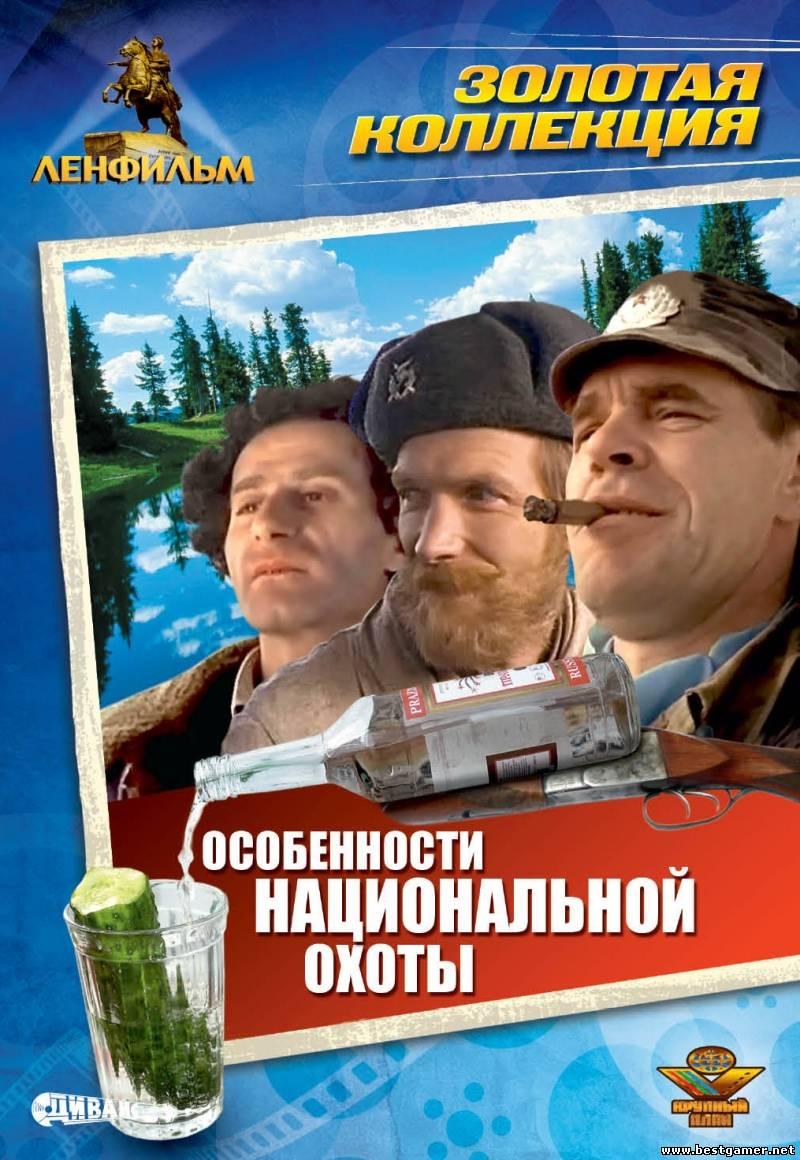 Смотреть национальности русской 1 фотография