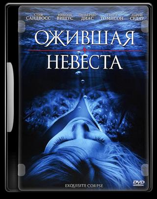 Волшебник изумрудного города мультфильм русский смотреть онлайн