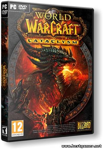 World of Warcraft: Cataclysm [v. 4.3.3.15354] (2012) PC