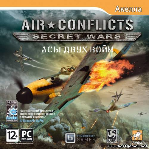 Air Conflicts: Secret Wars (2011) РС (RePack+RUS)
