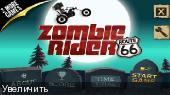 [Symbian^3] Zombie Rider (1.0) [Racing, ENG]