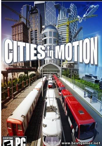 Транспортная империя / Cities In Motion (2011) PC | Repack от Fenixx+8DLC.torrent