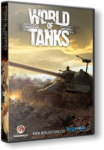 World of Tanks / Мир Танков 0.7.2 (2012) [Лицензия, Action / Tank / 3D / 3rd Person / Online-only, Русский]