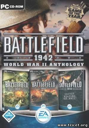 BATTLEFIELD 1942 Secret Weapons OF WWII and The Road To Rome 3 в 1 (2002/PC/Rus-Eng)
