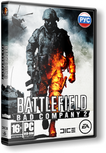 Battlefield: Bad Company 2 + Patch R9 (589035) (2010/PC/RePack/Rus) by Spieler