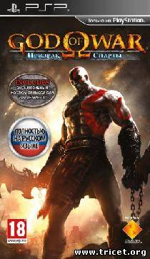 God of War: Ghost of Sparta {psp 2010}