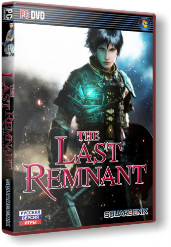 The Last Remnant (Square Enix) (Multi6/RUS) [P]Раздача обновлена 06.04.12
