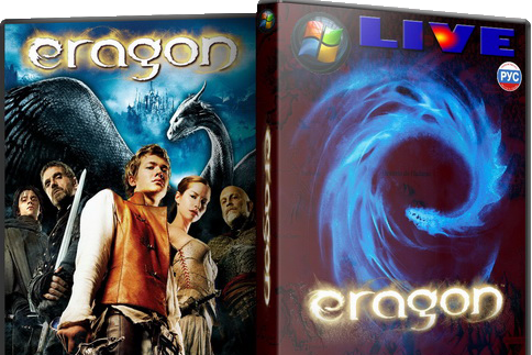 Eragon (2006) PC | Лицензия