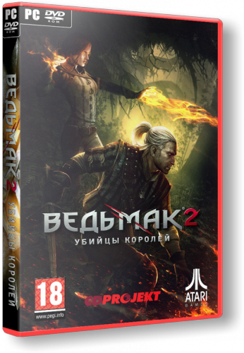 Ведьмак 2: Убийцы королей / The Witcher 2: Assassins of Kings [v2.1 + 12 DLC] (2011) PC | RePack от Fenixx