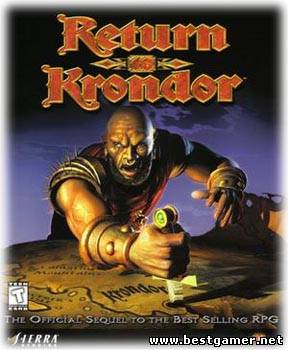 Return to Krondor (RePack) [Ru] 1998 Rip от R.G bestgamer
