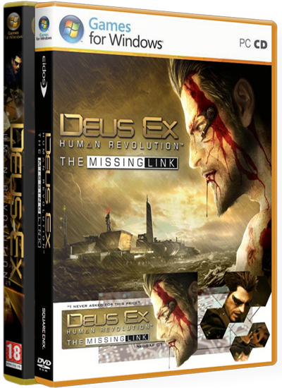 Deus Ex: Human Revolution v1.2.633.0 The Missing Link v1.0.62.9 3xDVD5 (Square Enix/Новый Диск) (Multi7/RUS/ENG) [L]