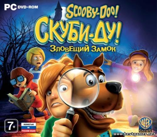 Скуби-Ду! Зловещий замок / Scooby-Doo! First Frights (1C-СофтКлаб) (RUS) [P]