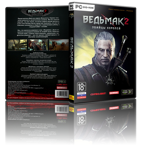 Ведьмак 2: Убийцы королей / The Witcher 2: Assassins of Kings + 5 DLC (2011/PC/RePack/Rus) by R.G.ReСoding