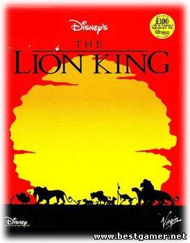 Disney's The Lion King (Virgin Interactive Entertainmen) (ENG) [RePack] | Pilotus