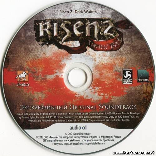 (OST) Risen 2: Dark Waters (Score) (2012), FLAC, 639 kbps