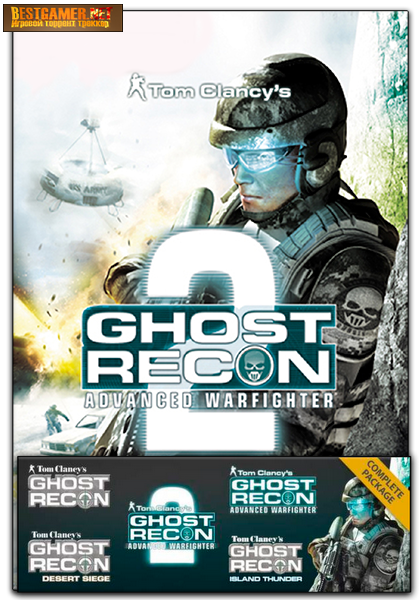 [Русификатор] Tom Clancy's Ghost Recon Complete Pack (Руссобит-М) [Текст + Озвучка]