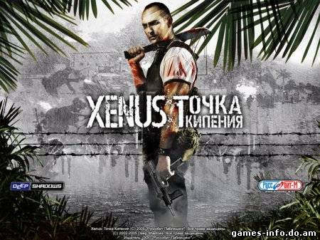 Xenus: Точка кипения / Boiling Point: Road to Hell (2005/PC/Rus)