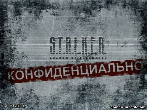 All S.T.A.L.K.E.R. Fun Collection (2010/PC/RUS)