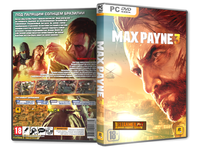 Max Payne 3 Pc Download Demo
