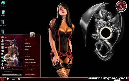 Sexy Girl - Темы для Windows 7[2012, Rus/Eng]