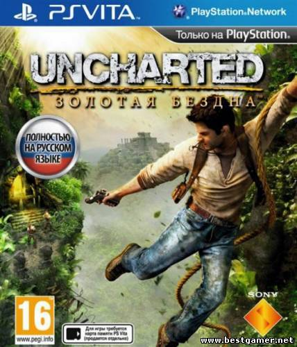 [PS VITA] UNCHARTED: ЗОЛОТАЯ БЕЗДНА DEMO (FULLRUS)