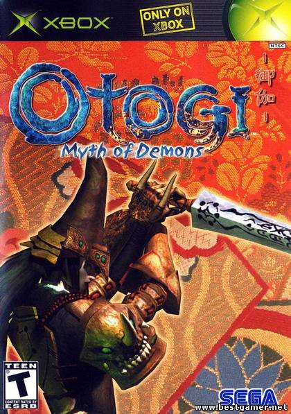 [XBOX] Otogi Myth of Demons [NTSC/ENG]