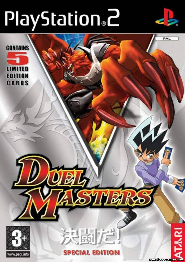 [PS2] Duel Masters [ENG|PAL]