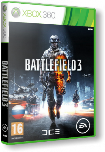 [XBOX360] Battlefield 3 [RUSSOUND] (XGD3)+ HD Texture Pack (GOD)