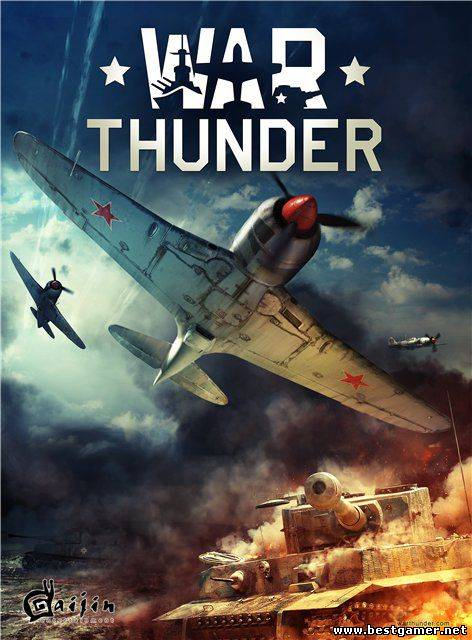 War Thunder/Гром войны (Gaijin Entertainment) (ENG+RUS) [L]