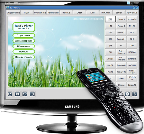 RusTV Player 2.5