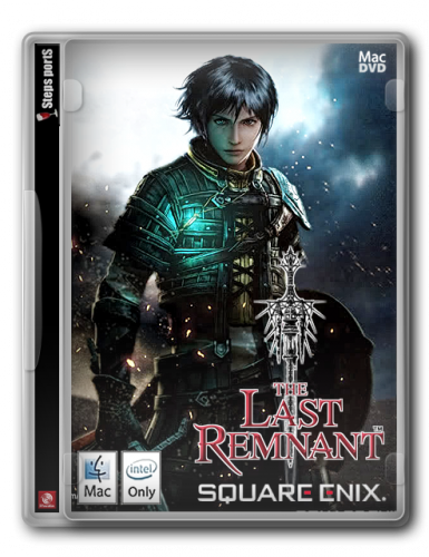The Last Remnant [WineSkin]