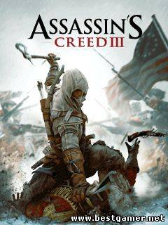 Assassin's Creed III / Кредо Убийцы 3( 128-800)