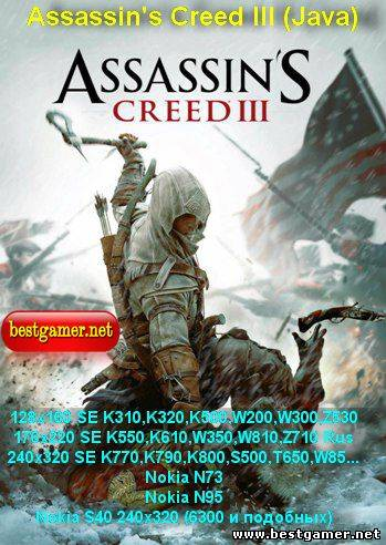 Assassin's Creed III (Java)