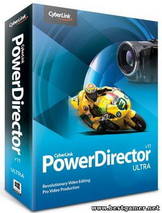 CyberLink PowerDirector 11 Ultra 11.0.0.2321 [MULTi / Русский]