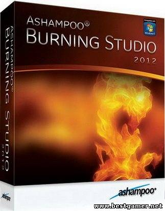 Ashampoo Burning Studio 12.0.1.8 3510  [+ RePack + Portable] (2012) [Мульти / Русский]